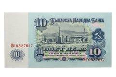 Billete de banco búlgaro viejo fotografía de archivo libre de regalías