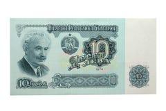 Billete de banco búlgaro viejo Foto de archivo libre de regalías