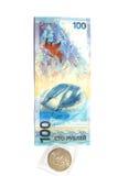 Billete de banco conmemorativo y moneda dedicados a la olimpiada en 2014 Imagen de archivo libre de regalías