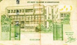 Billete de banco de la moneda de África Fotos de archivo