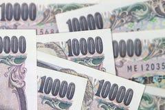 Billete de banco de la moneda de los yenes japoneses Foto de archivo libre de regalías
