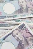 Billete de banco de la moneda de los yenes japoneses Imágenes de archivo libres de regalías