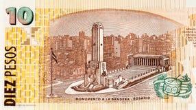 Billete de banco del currancy de Suramérica Imágenes de archivo libres de regalías