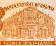 Billete de banco del currancy de Suramérica Fotografía de archivo