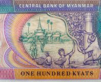 Billete de banco del dinero de Myanmar Imagen de archivo