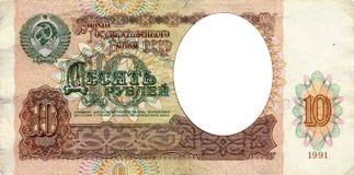 Billete de banco del diseño del marco de la plantilla 10 rublos Fotos de archivo libres de regalías