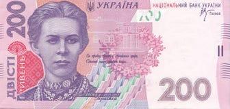 Billete de banco del hryvnia del ucraniano 200 Foto de archivo libre de regalías
