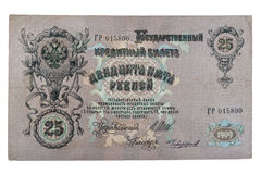 Billete de banco del imperio ruso 25 rublos. 1909. Fotos de archivo libres de regalías