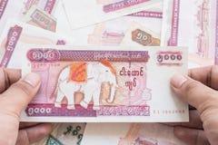 Billete de banco del kyat de Myanmar Imagen de archivo libre de regalías