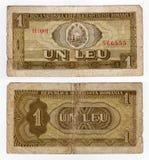 Billete de banco del rumano de la vendimia Fotografía de archivo libre de regalías