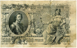 Billete de banco del ruso de la vendimia Fotografía de archivo
