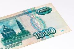 Billete de banco europeo del currancy Imagenes de archivo
