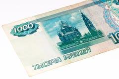 Billete de banco europeo del currancy Imágenes de archivo libres de regalías