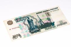 Billete de banco europeo del currancy Fotografía de archivo