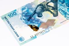Billete de banco europeo del currancy, rublo rusa Fotografía de archivo libre de regalías