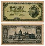 Billete de banco húngaro del vintage a partir de 1946 Foto de archivo