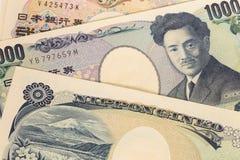Billete de banco japonés de los yenes del dinero Fotografía de archivo