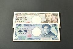Billete de banco japonés 10000 yenes y 1000 yenes Fotografía de archivo