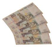 Billete de banco ruso de las rublos de la moneda Fotos de archivo libres de regalías
