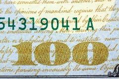 Billete de dólar de la moneda ciento de los E.E.U.U. Fotografía de archivo