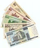 Billetes de banco bielorrusos Fotografía de archivo libre de regalías