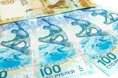 Billetes de banco conmemorativos rusos Fotos de archivo libres de regalías