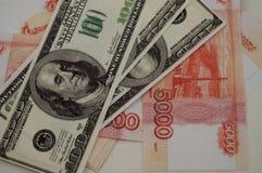 Billetes de banco dólar, euro, rublo del banco Imágenes de archivo libres de regalías