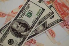 Billetes de banco dólar, euro, rublo del banco Imagen de archivo libre de regalías