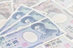 Billetes de banco de los yenes japoneses Imagen de archivo libre de regalías