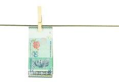 Billetes de banco de Malasia II Imagen de archivo libre de regalías
