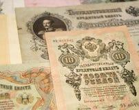 Billetes de banco del imperio ruso Fotos de archivo libres de regalías