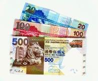 Billetes de banco de Hong-Kong imagenes de archivo