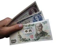 Billetes de banco japoneses de los años 70 Imagen de archivo