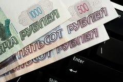 Billetes de banco rusos Foto de archivo