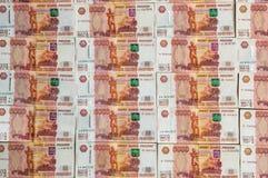 Billetes de banco rusos de la moneda, cinco mil rublos Fotografía de archivo libre de regalías