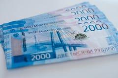 Billetes de banco rusos de 2000 rublos de los millares Dinero ruso imagen de archivo libre de regalías