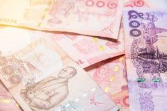 Billetes de banco tailandeses Fotos de archivo