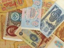 Billetes de banco viejos de la rublo rusa. Antecedentes. Fotos de archivo libres de regalías
