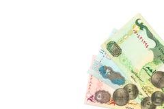 Billetes de banco y monedas del dirham de algunos United Arab Emirates fotos de archivo libres de regalías