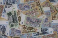 Billetes fuera de la circulación desde la URSS foto de archivo libre de regalías