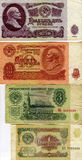 Billetes viejos de URSS Imágenes de archivo libres de regalías