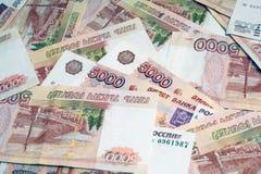 Billets de banque image stock