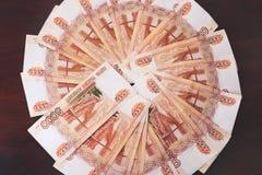Billets de banque de Russe cinq-millième Photos stock