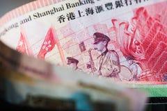 Billets de banque de Hong Kong Dollar comme fond d'argent images libres de droits