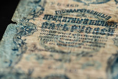 Billets de banque obsolètes dans cinq roubles russes 1909 Photos stock