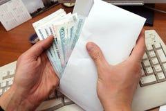 Billets de banque russes photographie stock libre de droits