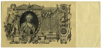 Billets de banque russes antiques image stock