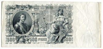 Billets de banque russes antiques photo stock