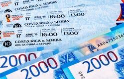 Billets pour la coupe du monde 2018 de la FIFA en Russie, Samara Arena, Cos Image stock
