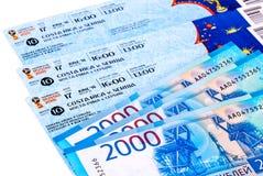 Billets pour la coupe du monde 2018 de la FIFA en Russie, Samara Arena, Cos Photographie stock